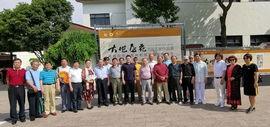 大地飞花一天津书画名家迎国庆70周年巡展首展在上海嘉定陆俨少艺术院开幕