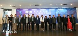 融通·延展丨天津美术学院2021届毕业生作品展开幕