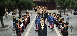 高清图:第三届祭奠孟母孟子大典在天津文庙举行