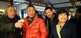 高清图:静海撤县设区·2016 周午生肖培金中国画精品展开幕