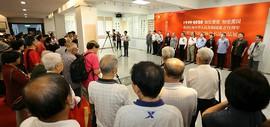 庆祝中华人民共和国成立71周年——红桥区书法家协会书法作品展开幕