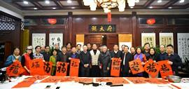 天津知方书画院举办新春笔会 为霍春阳、李毅峰颁发高级艺术顾问聘书