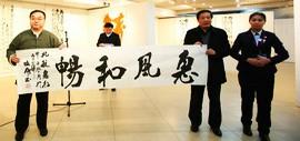 高清图:墨舞苍穹——封俊虎草书艺术展在京开幕