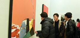 高清图:版上行—天津美术学院版画系教师作品展在中国美术馆开幕