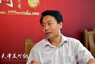 著名书法家刘俊坡做客天津美术网访谈实录