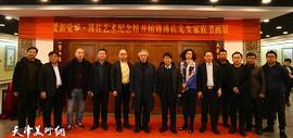 群芳重采,德艺双馨——中国首家爱新觉罗·溥佐艺术馆落户青岛