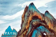 组图:田园诗境—侯立远的青绿山水画