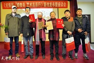 视频:《纪振民·姬俊尧艺术高原行》新书发布