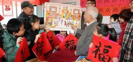 高清图:天津北辰区80岁退休工人社区举办送福年画展