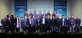 公共艺术 唤起天津—中国·天津首届公共艺术大展在天津美院闭幕