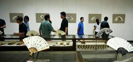 高清图:第二届荣宝斋(天津)中国扇艺文化展·名家雕刻艺术展