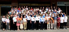 中国硬笔书协命名2018年度规范汉字推广大使暨国培项目测评考官资格证书认证会