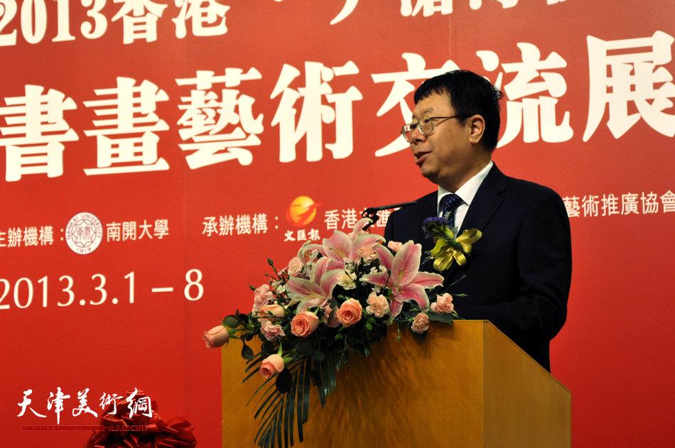 2013香港·尹沧海教授书画艺术交流展在香港中央图书馆举办。图为南开大学副校长朱光磊在开幕式上致词。