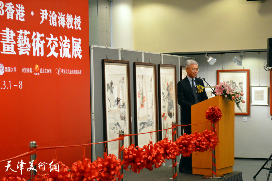 2013香港·尹沧海教授书画艺术交流展在香港中央图书馆举办。图为香港康乐及文化事务署助理署长吴志华先生在开幕式上致词。