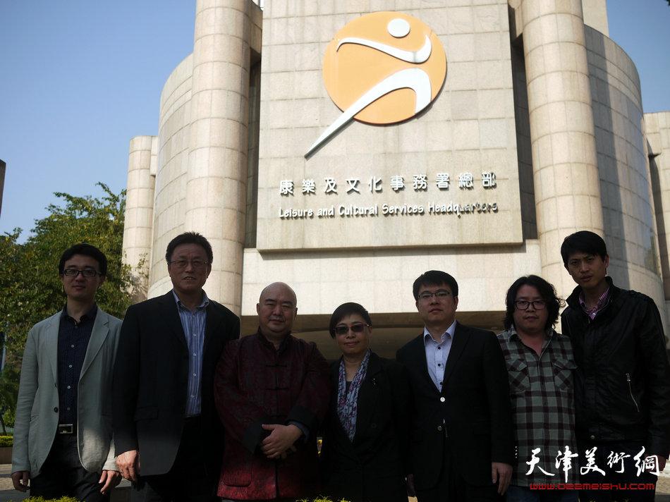 2013香港·尹沧海教授书画艺术交流展在香港中央图书馆举办。图为尹沧海教授等人拜访香港康乐及文化事务署。