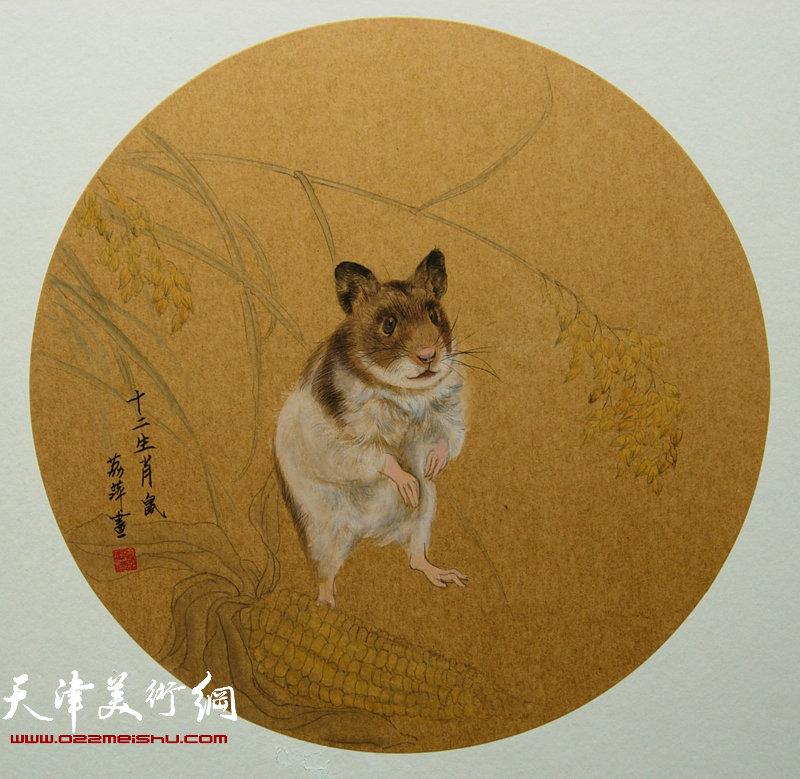 津门女画家张荔萍工笔十二生肖图