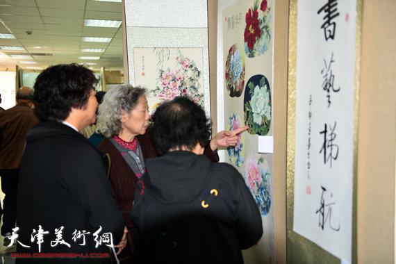 """天津瑞江书画院庆""""五·一""""书画作品展4月26日开幕"""
