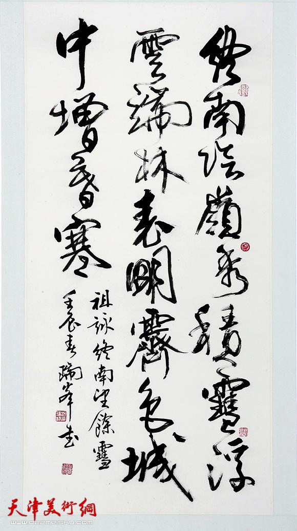 著名书法家况瑞峰 把汉字写好是中国人的责任