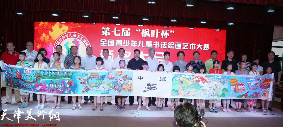 2013年7月21日第七届枫叶杯全国青少年儿童书画大赛图片