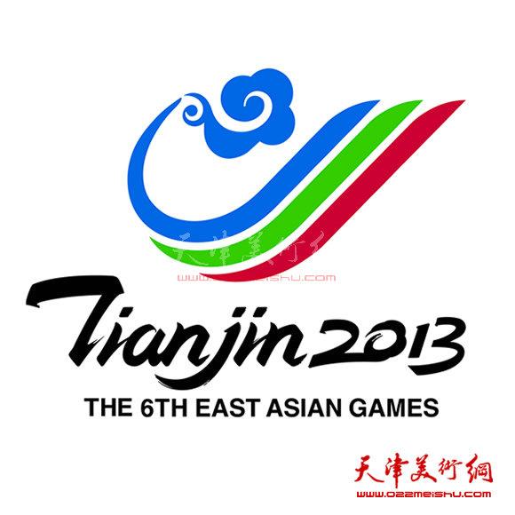 第六届东亚运动会会徽