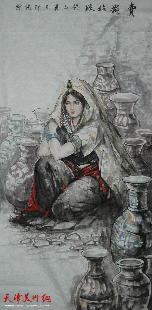 王印强作品:《卖瓷姑娘》