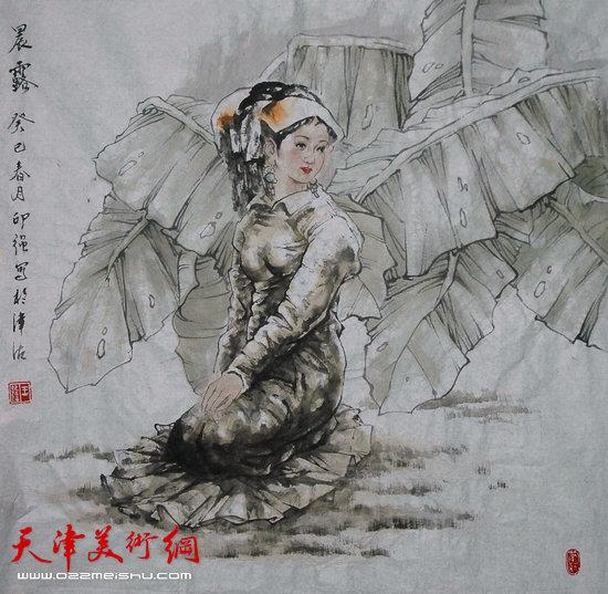 王印强作品:《晨露》