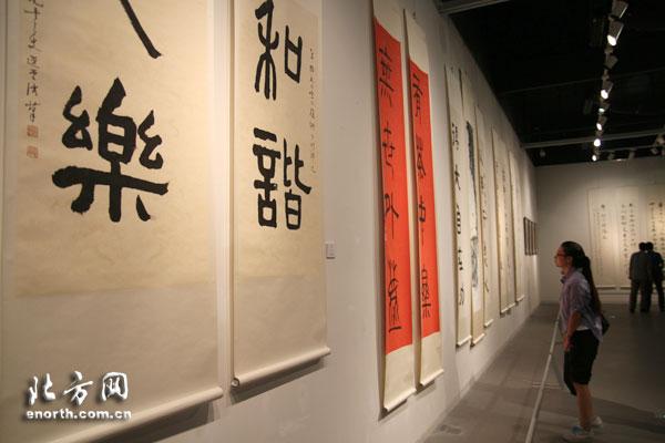 饶宗颐教授天津书画展亮相天津美术馆一层展厅