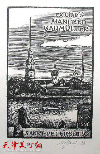 俄罗斯版画藏书票