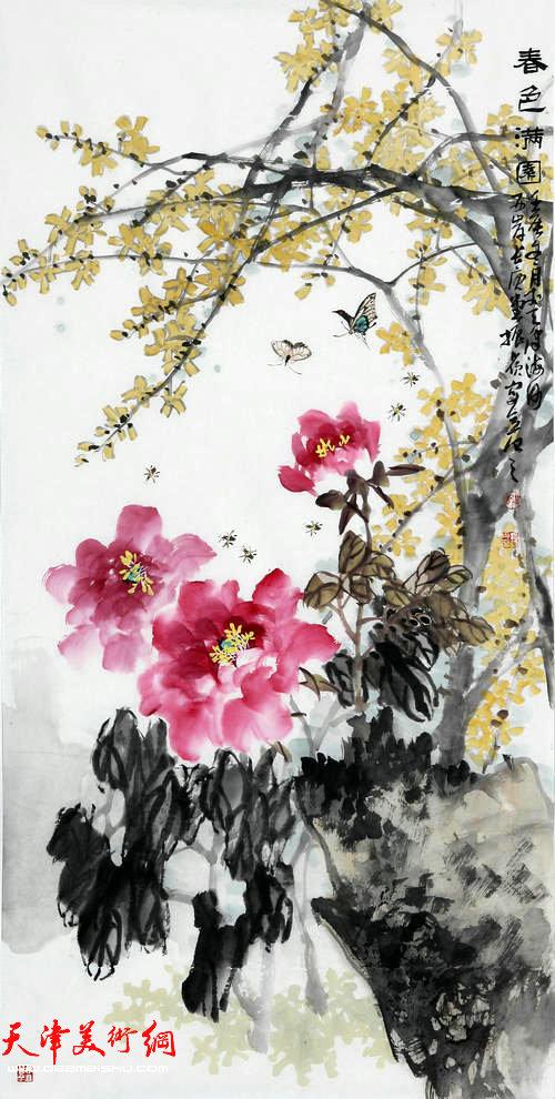 著名画家史振岭花鸟画:《春色满园》