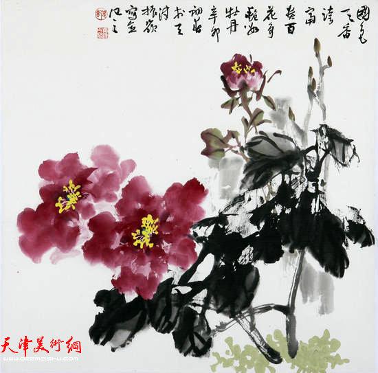 著名画家史振岭花鸟画:《国色天香》