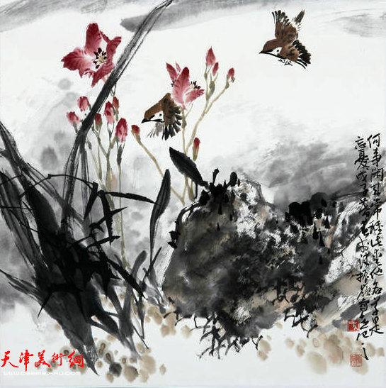 著名画家史振岭花鸟画:《忘忧》