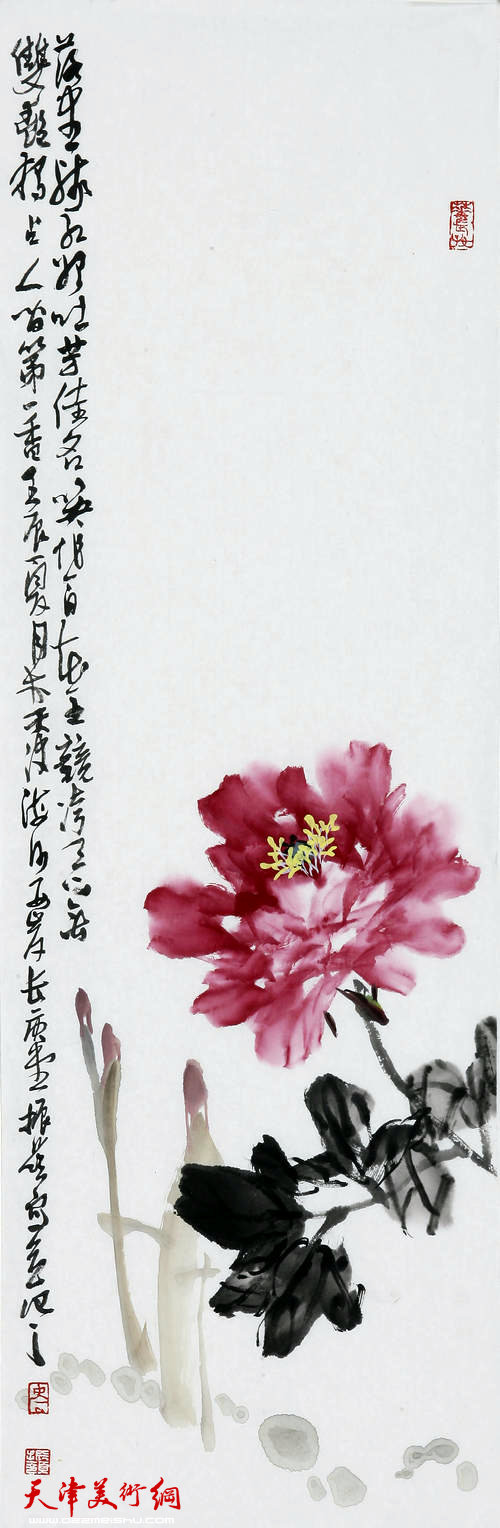 著名画家史振岭花鸟画:《红艳吐芳》