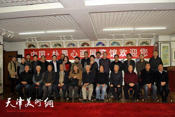 中国・朴墨心画展览馆挂牌仪式启动