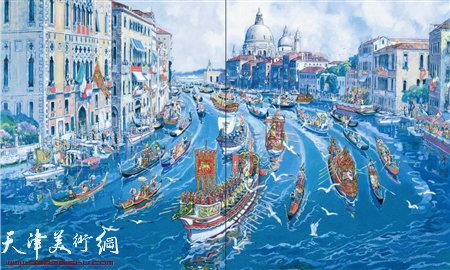 卢德辉作品:《威尼斯大运河上的九月盛会》