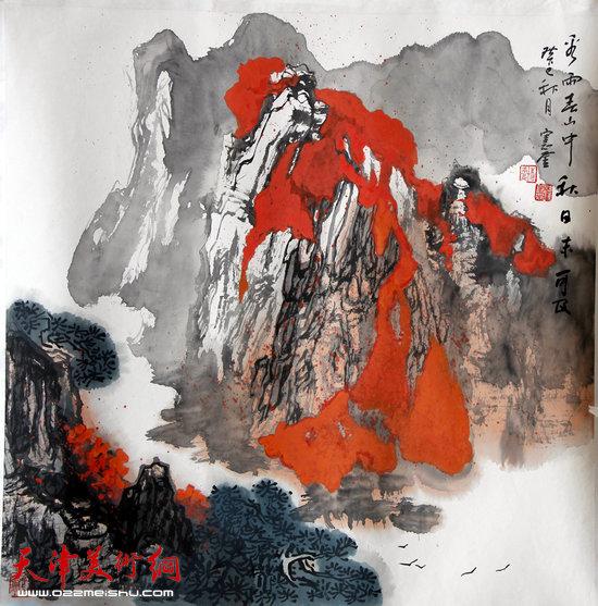 孟宪奎新作:《正是山青叶红时》