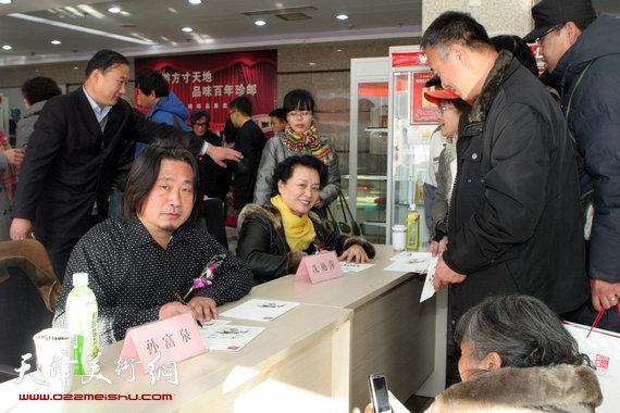 孙富泉、冼艳萍签售十二生肖连体明信片册