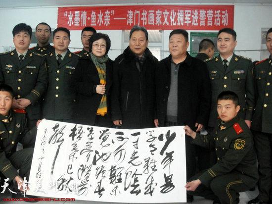 天津市双拥办领导、书画家与武警官兵合影留念