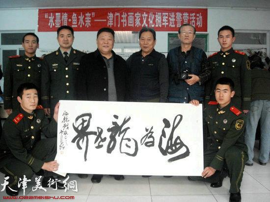 天津市双拥办主任金海龙与武警官兵