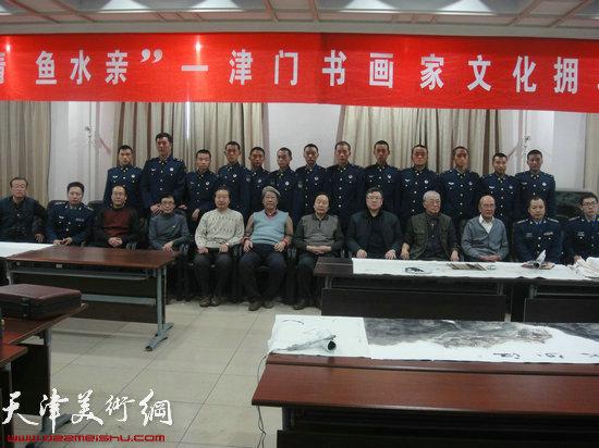 天津市著名书画家到驻津空军某部文化拥军