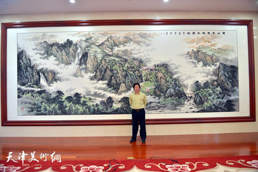 山水画家李学亮两幅巨作在滨海新区创作完成