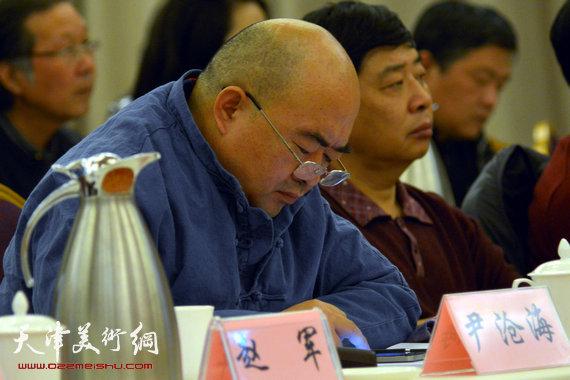全国美展中国画展区作品征选暨创作动员部署会1月7日召开,图为尹沧海。