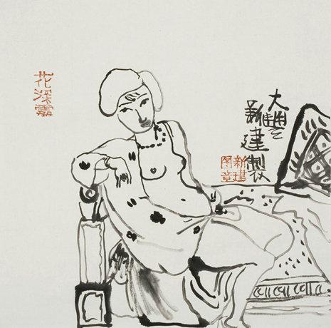 手绘读书现代美女图