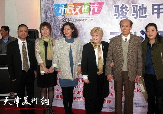 李澜画马巡展上海展览开幕