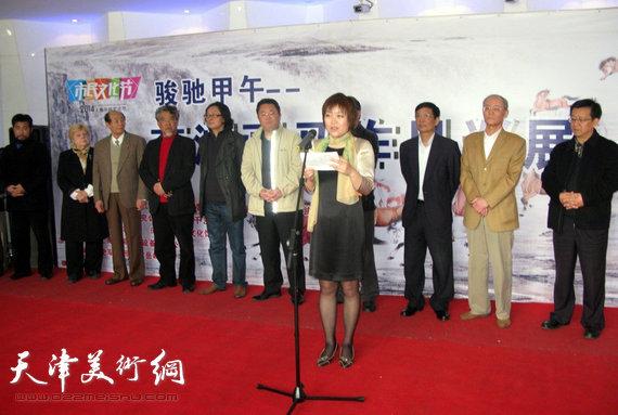 李澜画马巡展上海展览开幕,图为李澜致答谢词。