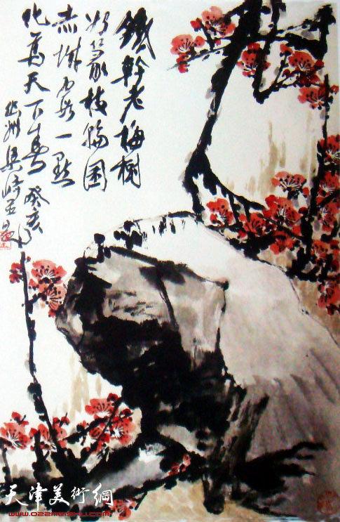 梁崎作品:《铁树老梅》