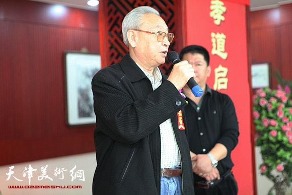 来宾代表津门十大联墨家陈祖康讲话