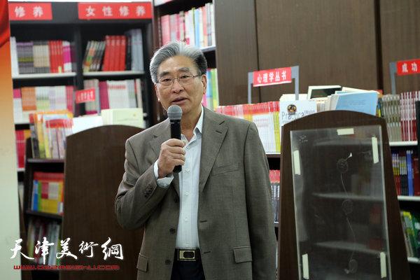图为天津出版传谋集团领导讲话