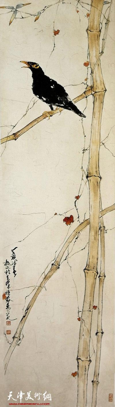刘正明作品:《竹幽鸣禽》