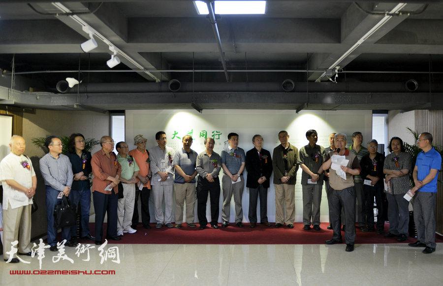 """大道同行・王孟奇、陈琪师生画展""""22日开幕,图为开幕仪式。"""