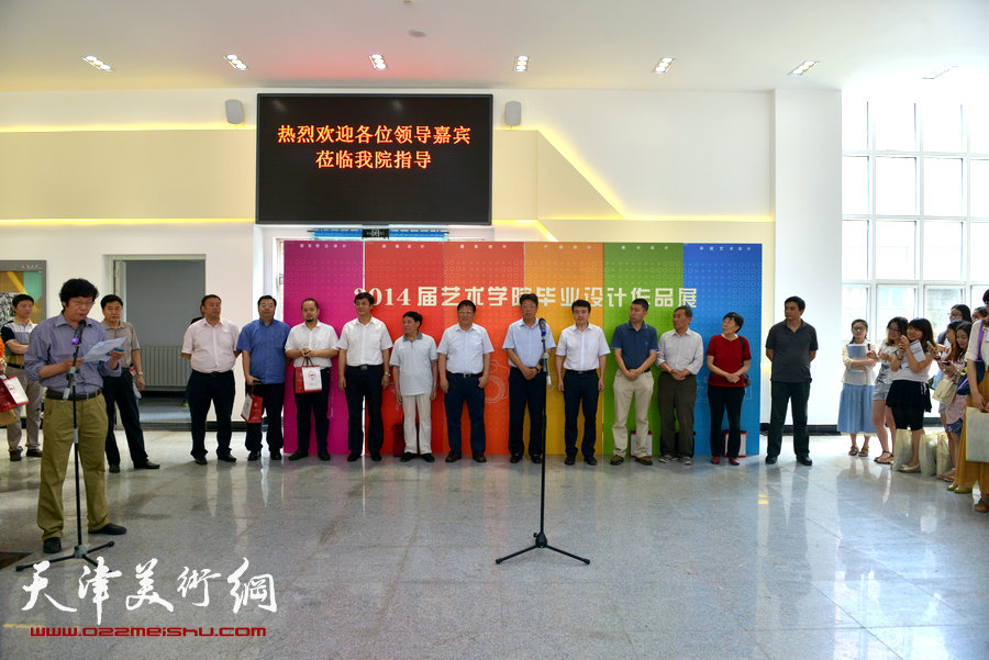 天津理工大学艺术学院2014届毕业设计作品展开幕